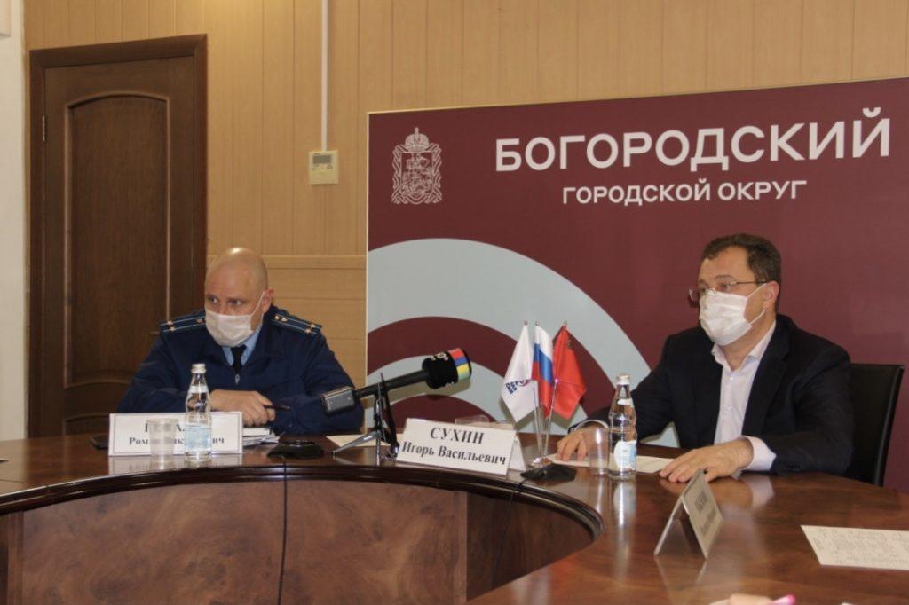 Глава Богородского округа Игорь Сухин провёл приём жителей по личным вопросам