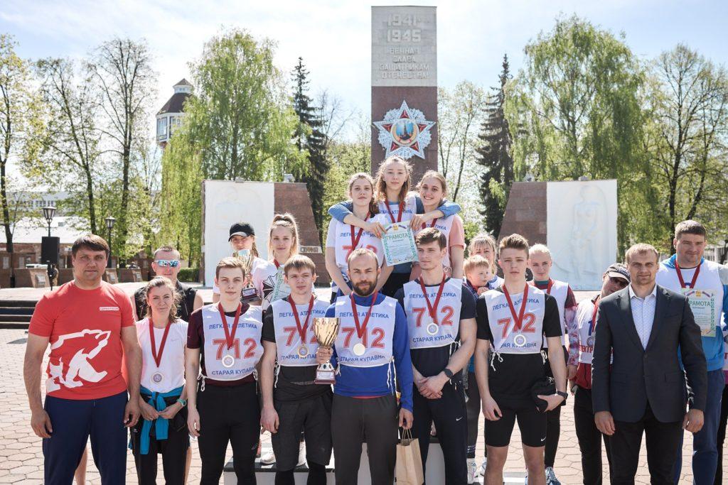 Спортивная эстафета в честь  76-ой годовщины Победы состоялась в Ногинске