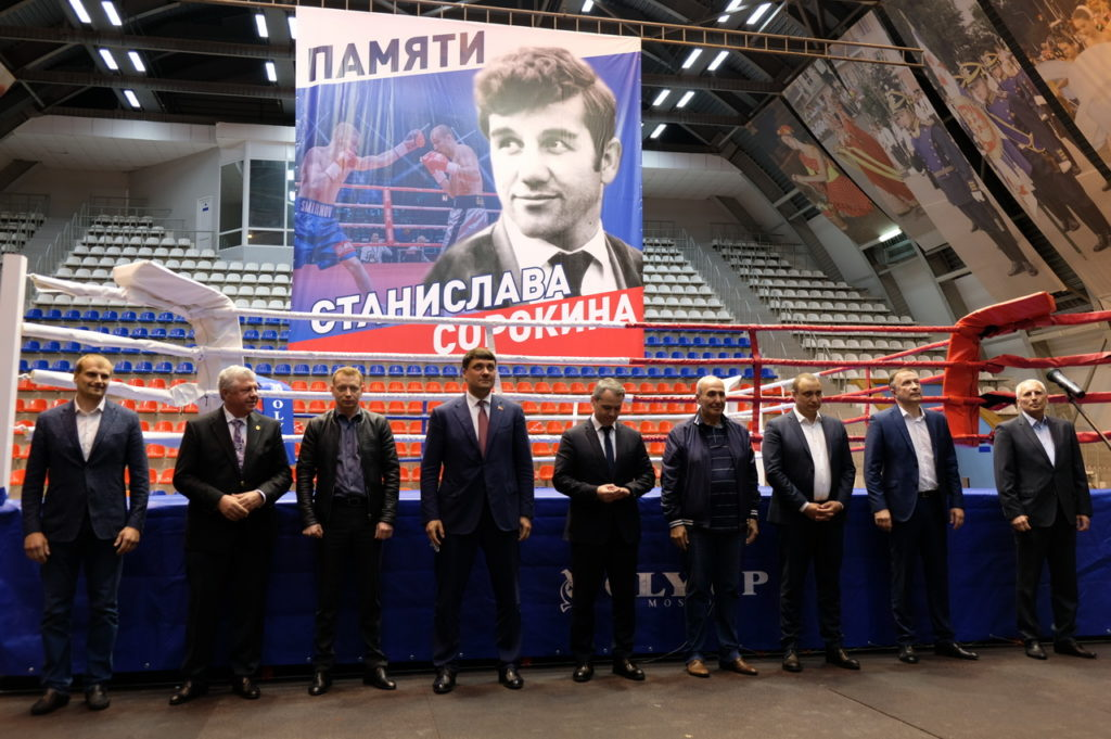 Чемпионат Московской области по боксу памяти Станислава Сорокина открылся в Ногинске